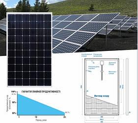Солнечная панель монокристаллическая  SOLAR MODULEEG-305M60-C 305Вт 1650х990х35мм