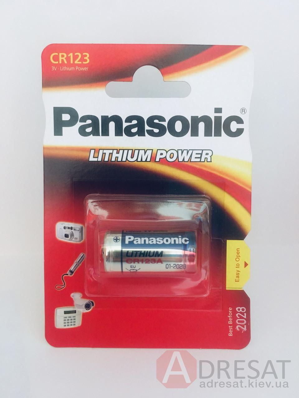 Батарейка літієва Panasonic CR123AL/1BP 3V- lithium