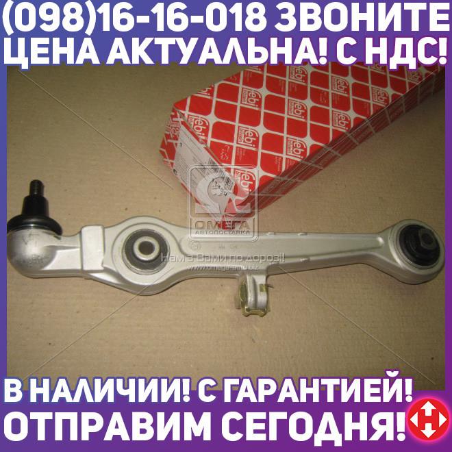 ⭐⭐⭐⭐⭐ Рычаг подвески поперечный AUDI A6, VOLKSWAGEN PASSAT (97-) нижний задний (пр-во Febi) 11350