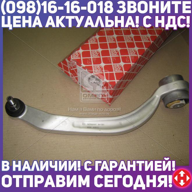 ⭐⭐⭐⭐⭐ Рычаг подвески поперечный SKODA задний правый (пр-во Febi) 21198