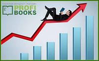 Лучшие книги по продажам