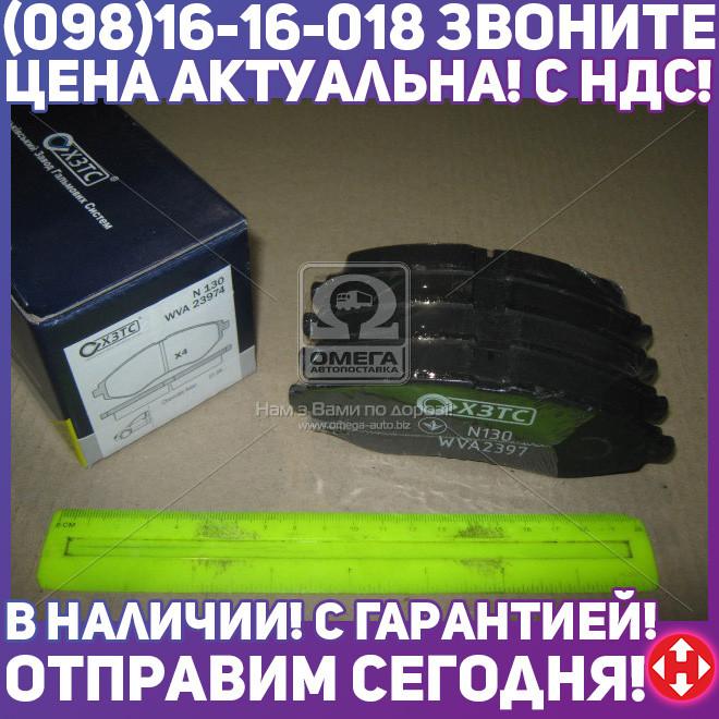 ⭐⭐⭐⭐⭐ Колодки тормозные ШЕВРОЛЕТ AVEO без асбестовая (компл 4 шт) (производство  ХЗТС)  N130