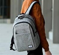 Стильный городской рюкзак СР-1086
