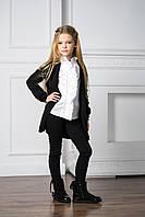 Удлиненный Кардиган Для Девушки Черного Цвета С Оригинальной Большой Пуговицей Silvian Heach Италия, 170 см