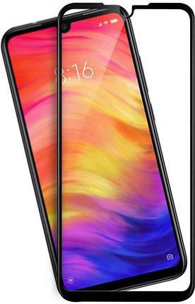 Защитное стекло на весь экран (с клеем по всей поверхности) для Xiaomi Redmi Note 7, фото 2