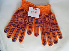 Рабочие перчатки №132