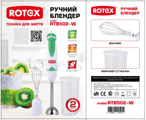 Блендер ручной Rotex RTB502-W
