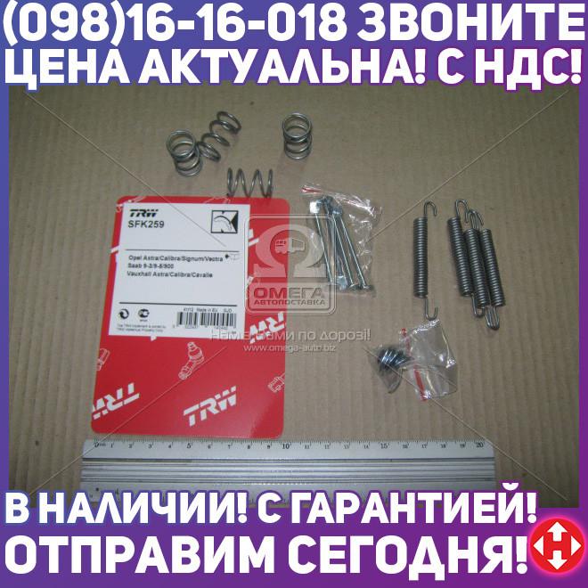⭐⭐⭐⭐⭐ Колодки тормозные комплект монтажный OPEL ASTRA задние (пр-во TRW) SFK259