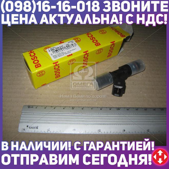 ⭐⭐⭐⭐⭐ Форсунка ВАЗ-2110, 2123, 1118 V8 кл. ЕВРО-2,3 (пр-во BOSCH) 0 280 158 017