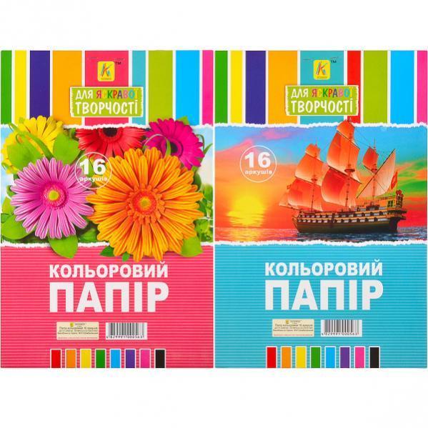 Цветная бумага А4 17 /50 16 листов «Коленкор» цветы, караблики