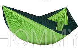 Гамак Летний 270*140см с карманом, нейлон