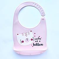 Детский слюнявчик нагрудник силиконовый с карманом - розовый