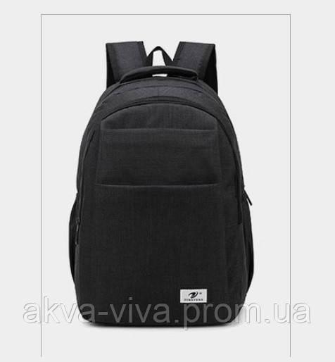 Городской рюкзак (СР-1086)