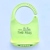 Детский слюнявчик нагрудник силиконовый с карманом - зеленый