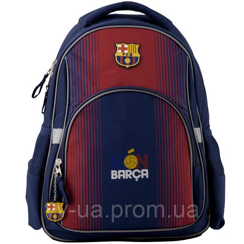Рюкзак школьный ортопедический Kite Education FC Barcelona, для мальчиков, синий (BC19-513S)