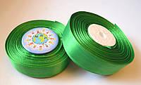 Лента атласная 25 мм Зелёная