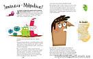 Хто живе в тобі. Історії про мікробів, для яких ти рідний дім. Книга Клер Імер, фото 3