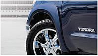 Toyota Tundra 2007-12 Расширители колесных арок на для Toyota Тойота Tundra 2007-12 без брызговиков