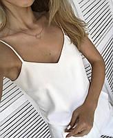 Женская блуза на бретелях