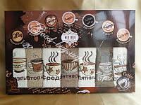 """Набор кухонных полотенец Merzuka """"Cafe""""  махра / хлопок 7шт.: 30х50 Турция"""