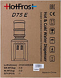 Кулер настольный HotFrost D75Е горячая-холодная вода, фото 9