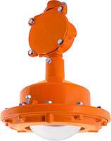 Світильник вибухозахищений ДСП 21Вех-20-001 1ExdIIBT6, індивідуальне підключення, кріплення на трубу 3/4