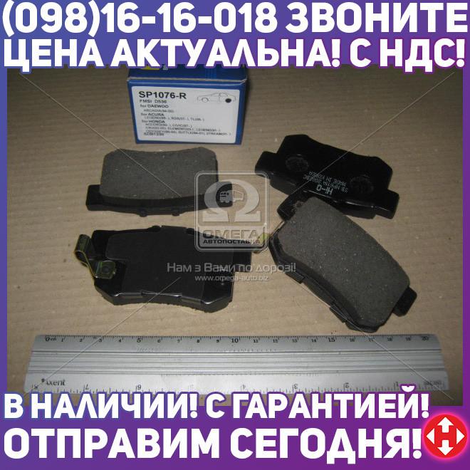 ⭐⭐⭐⭐⭐ Колодки тормозные ХОНДА CIVIC 01-05, CRV 2.0 16V 02-05, SHUTTLE 2.2 94- задние (производство  SANGSIN)  SP1076-R