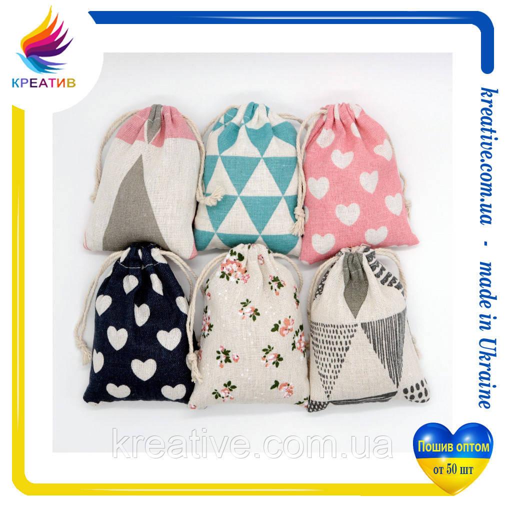 Сувенирные мешочки для корпоративных подарков (под заказ от 100-500 шт.)