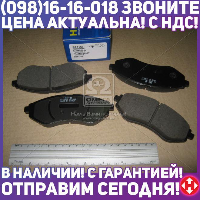 ⭐⭐⭐⭐⭐ Колодки тормозные ШЕВРОЛЕТ AVEO передние (производство  SANGSIN)  SP1158