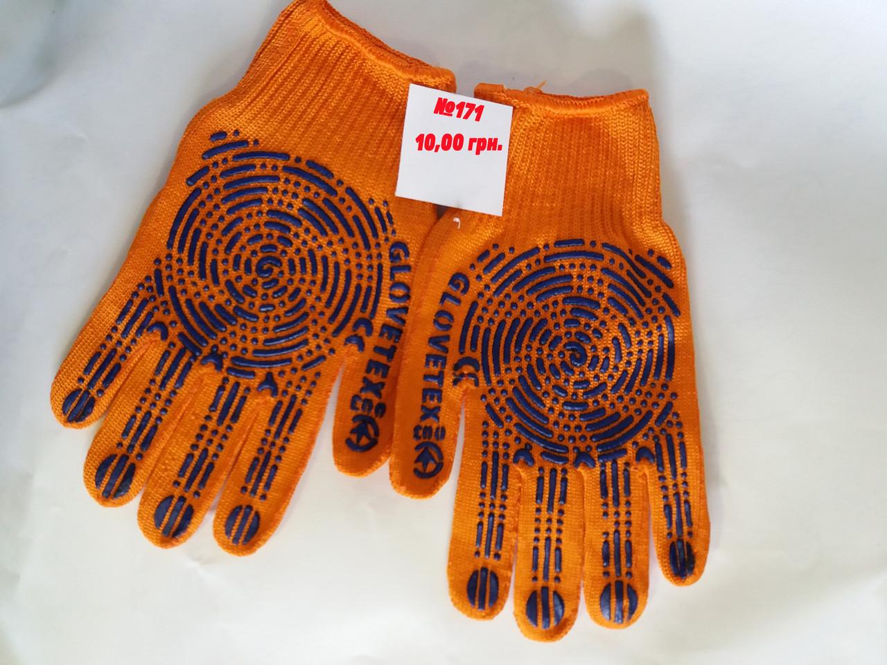 Робітничі рукавиці № 171 трикотажні