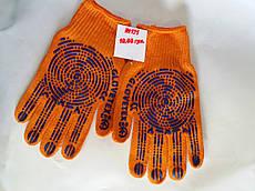 Рабочие перчатки № 171