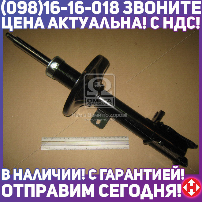 ⭐⭐⭐⭐⭐ Амортизатор подвески ДЕО NUBIRA 97- задний левый (производство  Mando)  EX96300279