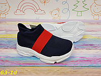 Детские кроссовки слипоны дышащие легкие с красной резинкой синие, фото 1