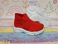 Детские кроссовки слипоны дышащие легкие с резинкой красные, фото 1