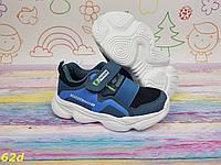 Детские кроссовки синие с резинкой массивная подошва, фото 1