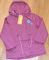Курточка ветровка для девочки р.110