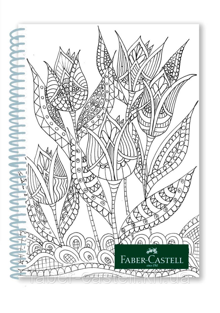 Блокнот в клеточку Faber-Castell формат A4 на спирали, 80 листов, 401104
