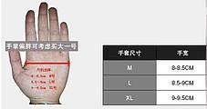 Мотоперчатки текстильные мото перчатки с защитой Scoyco, фото 3