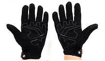 Мотоперчатки текстильные мото перчатки с защитой Scoyco, фото 2
