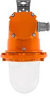 Світильник вибухозахищений НСП 18Bex-200-001 1ЕхdeIICT4, 200Вт, IP65, індивідуальне підключення, універсальний