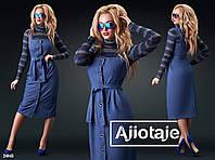 Комплект женский норма 42-46 Ajiotaje