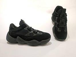 Adidas Yeezy 500 Черные  КОПИЯ  женские кроссовки адидас изи 500 \ размеры: 36-38