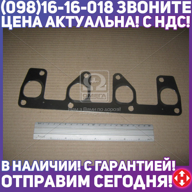 ⭐⭐⭐⭐⭐ Прокладка коллектора выпускного DAEWOO/CHEVROLET AVEO 1,5 8V (пр-во PARTS-MALL) P1M-C009