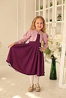 Сукня фіолетову 4120, фото 1