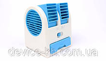 Міні вентилятор ароматизатор Jing Yu Fan Mini