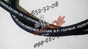 "РВД Ø10 2SN ""Technoflex"" (330 Bar)"