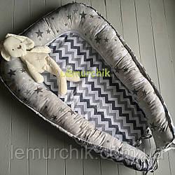 Гнездо-кокон для новорожденного 85Х40 см (подушка для беременной, подушка для кормления) Зигзаг