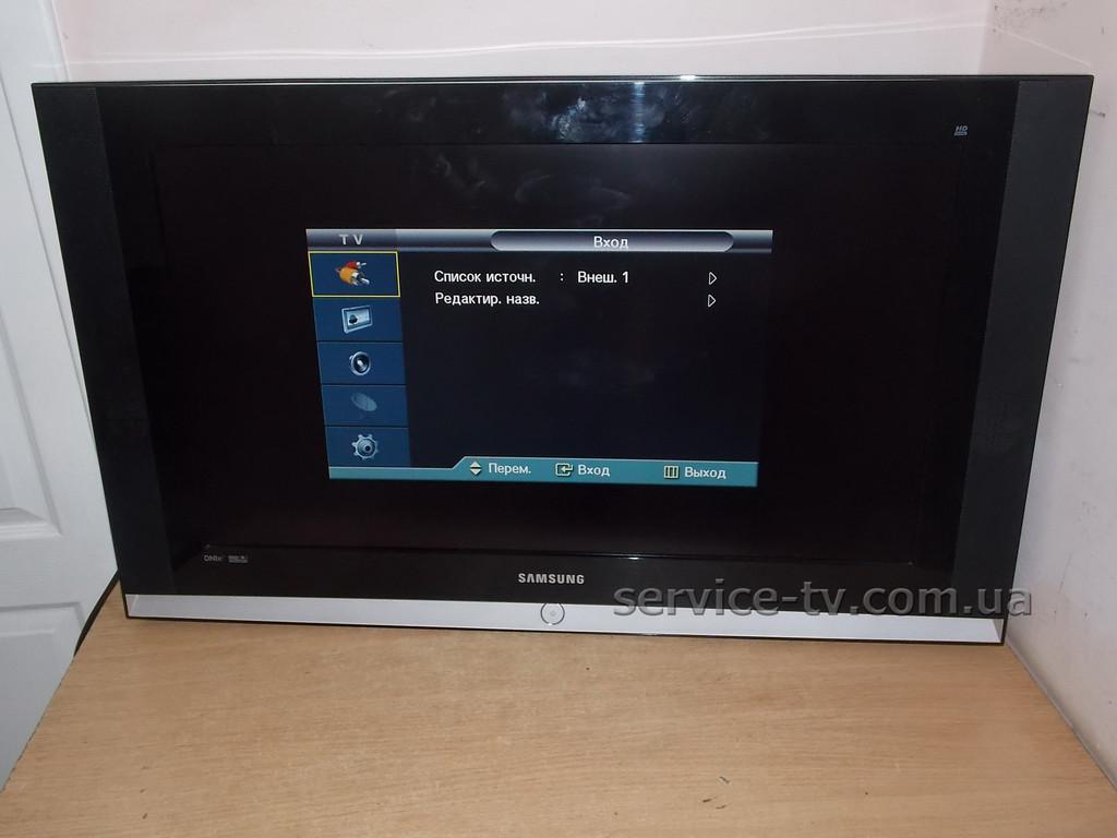 Ремонт телевизора Samsung LE32S71B