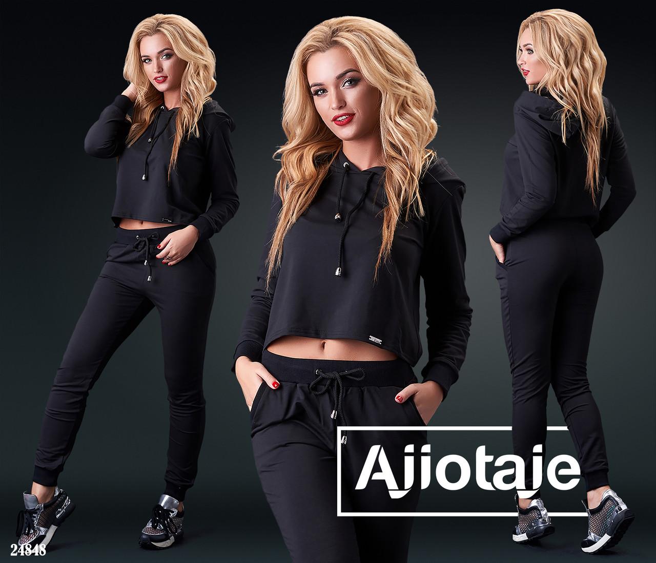 Спортивный костюм женский норма 42-48  Ajiotaje