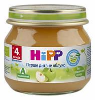 Фруктовое пюре «первое детское яблоко» хипп hipp HIPP